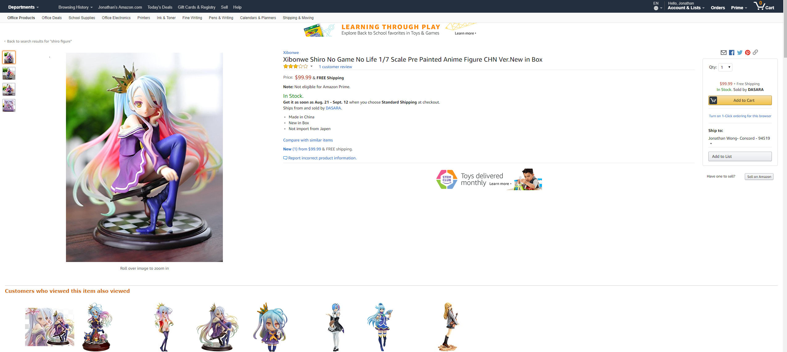 Guide] Buying Figures from Amazon and Avoiding Bootlegs – Waifu Laifu